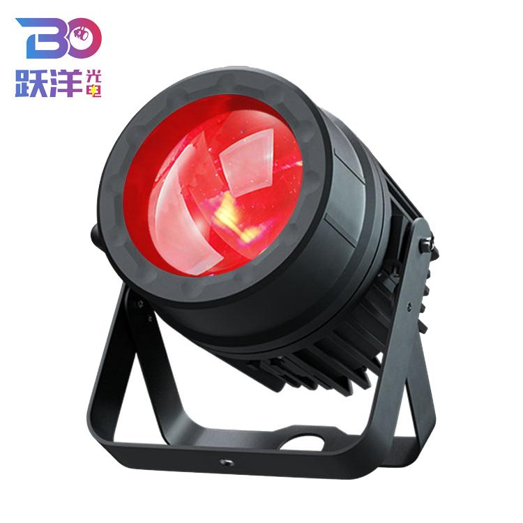 Guangzhou Beyond Lighting Co Limited